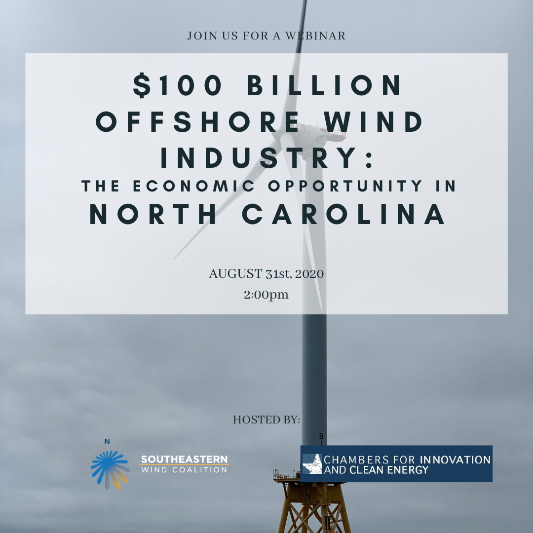 $100 Billion Offshore Wind Industry: The Economic Opportunity for North Carolina